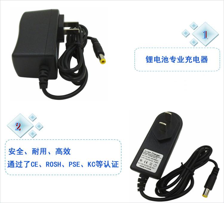 4.2V 1A锂电池充电器