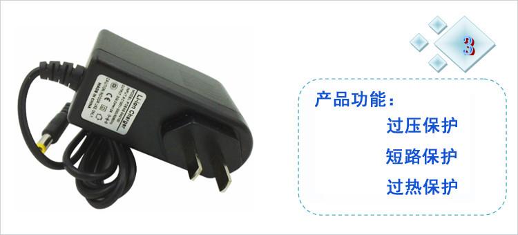 充电器3.7V锂电池
