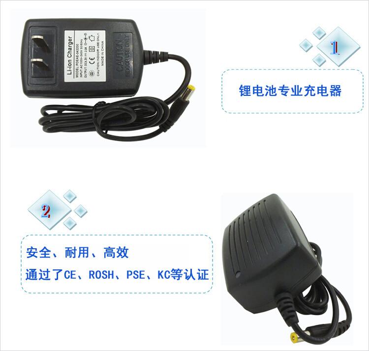 3.7V锂电池专业充电器