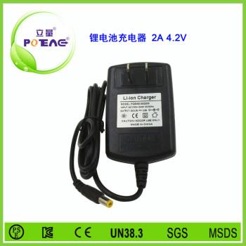 4.2V 2A 锂电池充电器