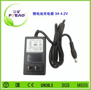 4.2V 3A 锂电池充电器
