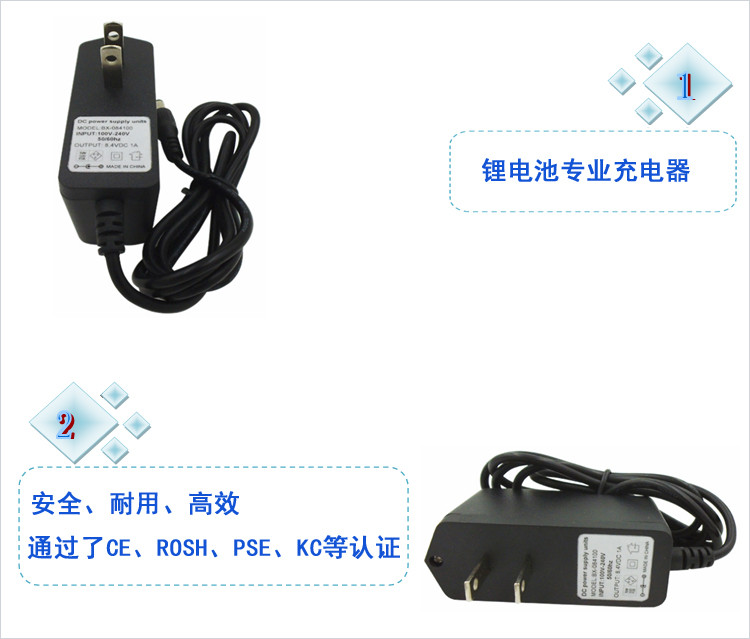 3.7V锂电池充电器