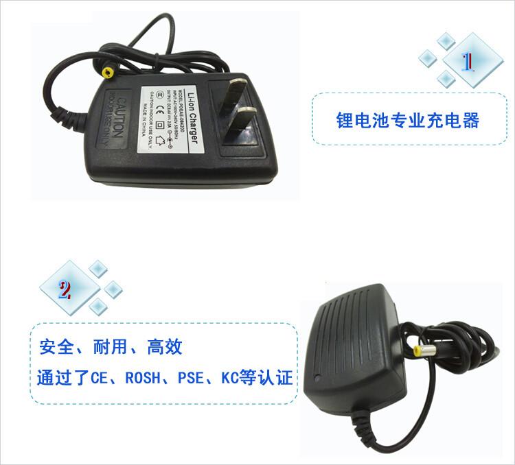 8.4V/2A锂电池充电器