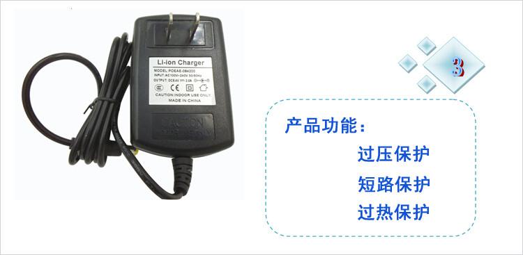 锂电池专用充电器
