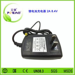 8.4V 2A 锂电池充电器
