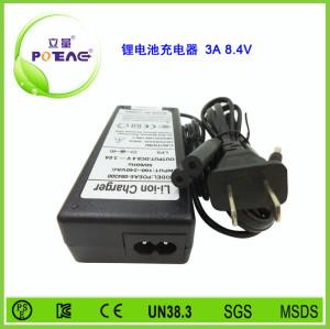 8.4V 3A 锂电池充电器
