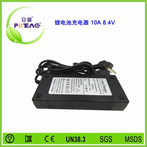 8.4V 10A 锂电池充电器