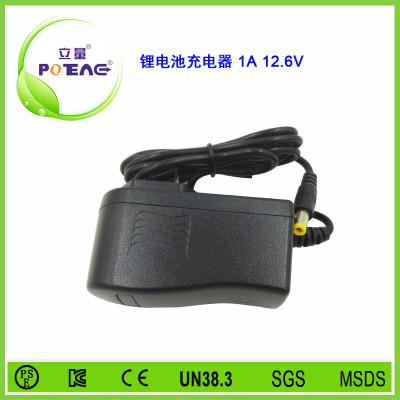 12.6V 1A 锂电池充电器