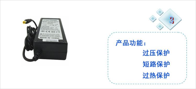 12.6V锂电池充电器