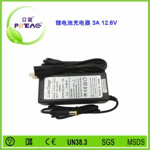 12.6V 3A 锂电池充电器