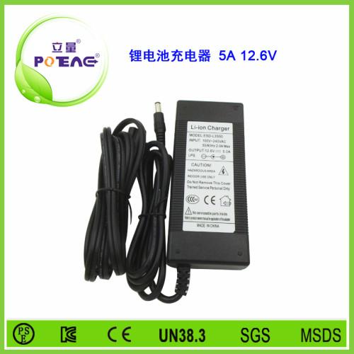 12.6V 5A 锂电池充电器