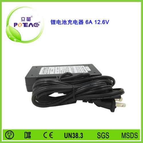 12.6V 6A 锂电池充电器