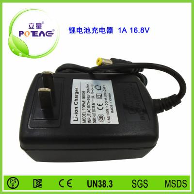 16.8V 1A 锂电池充电器