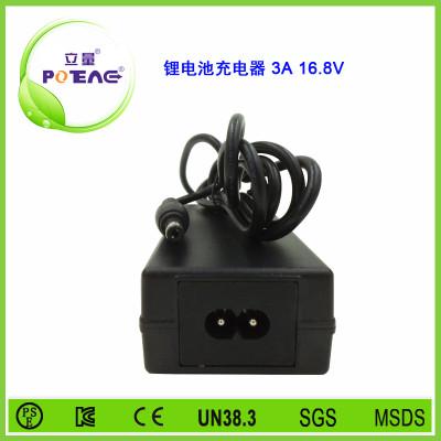 16.8V 3A 锂电池充电器