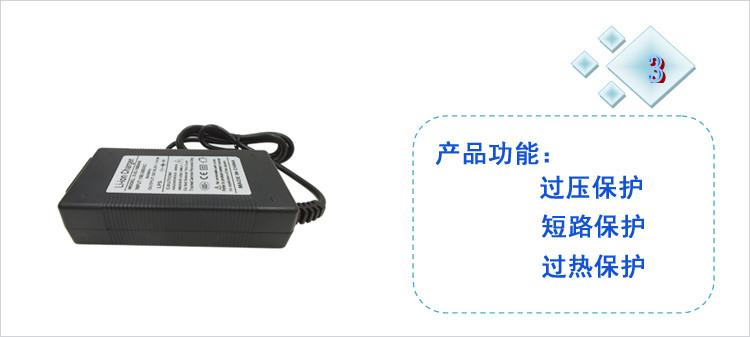 东莞锂电池充电器