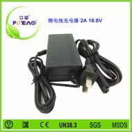 16.8V 2000mA 锂电池充电器