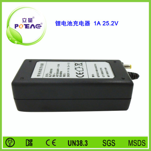 25.2V 1A 锂电池充电器