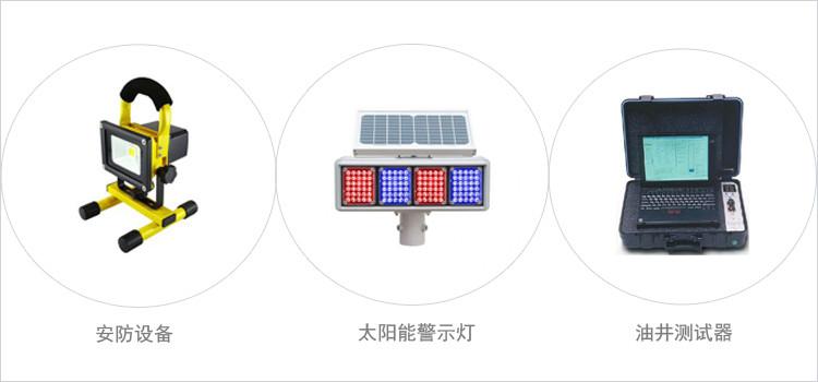 26650锂电池应用图