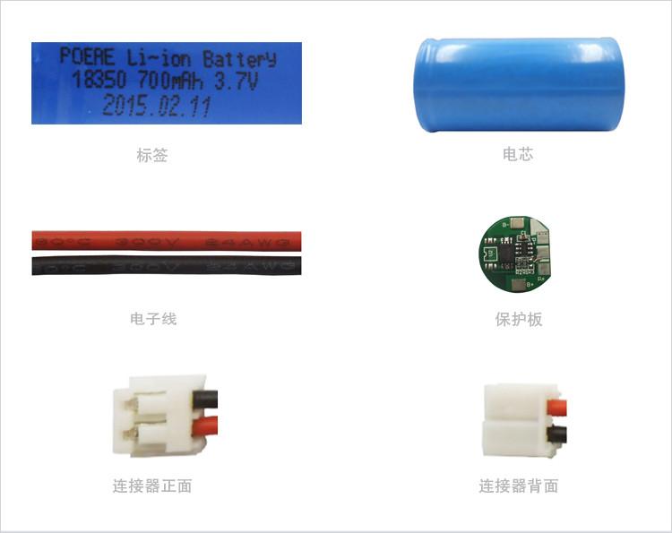 1S1P锂电池细节图