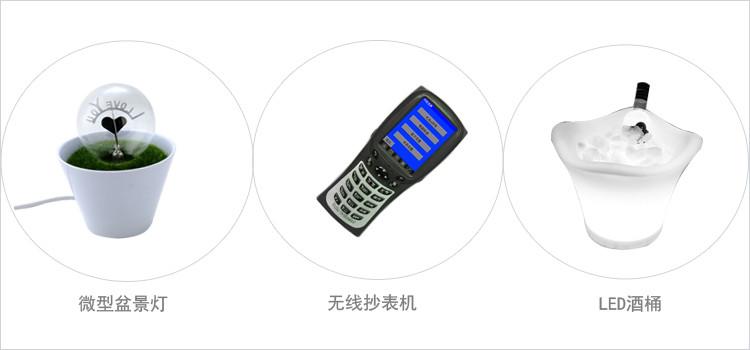 1S1P锂电池应用图