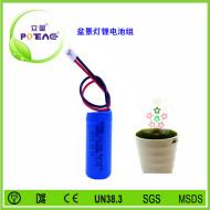 盆景灯锂电池组