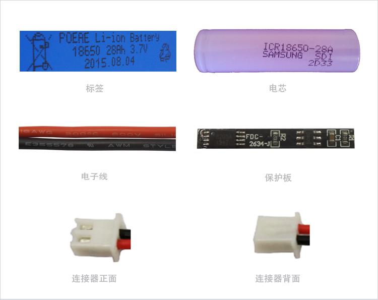 1S10P锂电池细节图