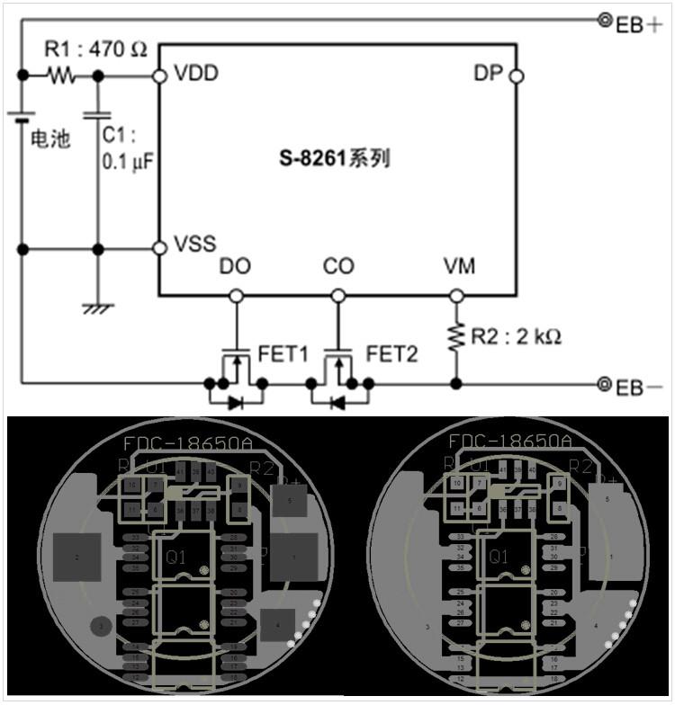 1S1P锂电池电路图