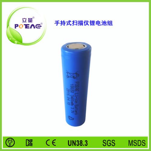 手持式扫描仪锂电池组