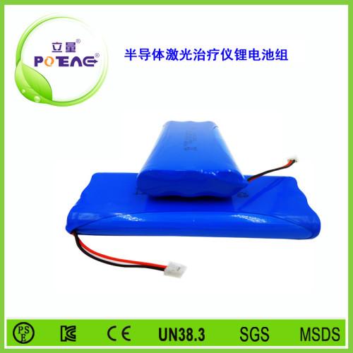 半导体激光治疗仪锂电池组