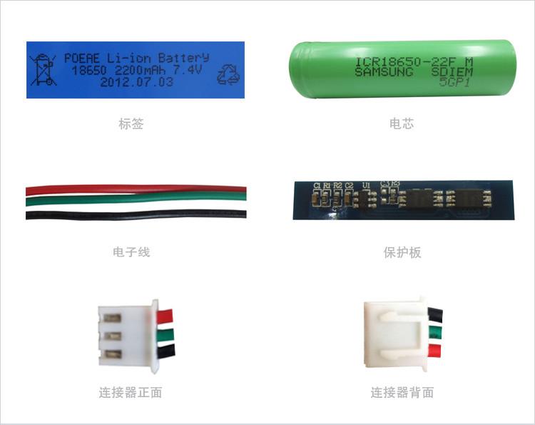锂电池细节展示