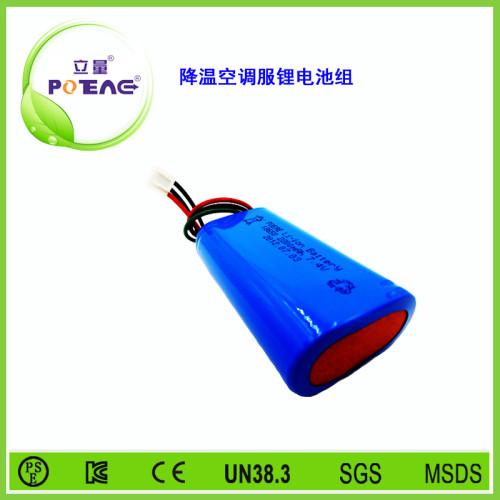 降温空调服锂电池组