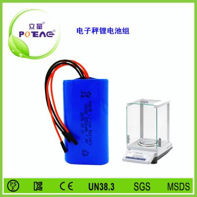 电子秤锂电池组