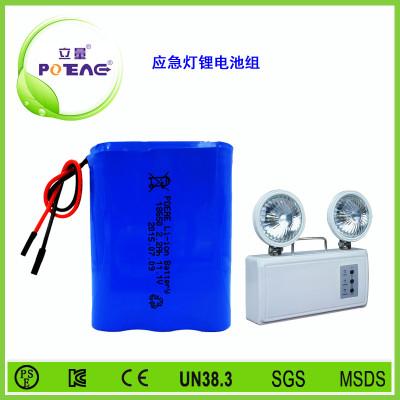 应急灯锂电池组