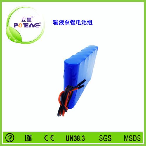 输液泵锂电池组