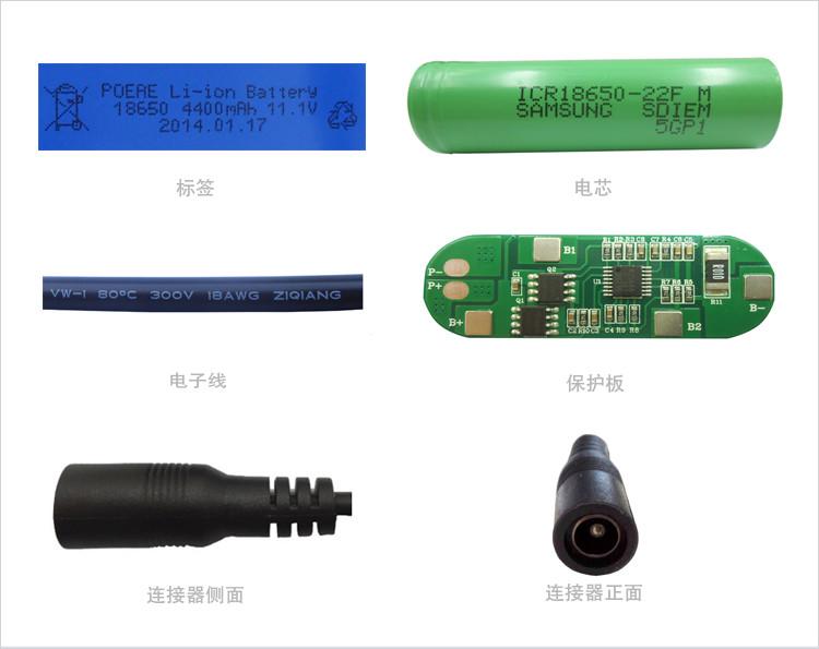 11.1锂电池细节图
