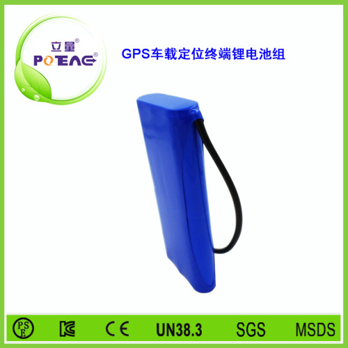 GPS车载定位终端锂电池组