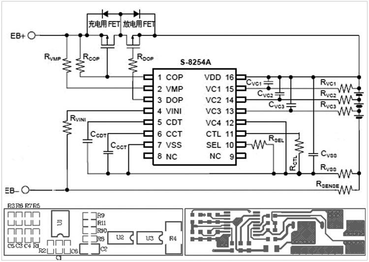 4.4Ah锂电池保护板