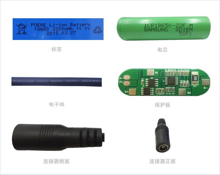 12V 2200mAh锂电池