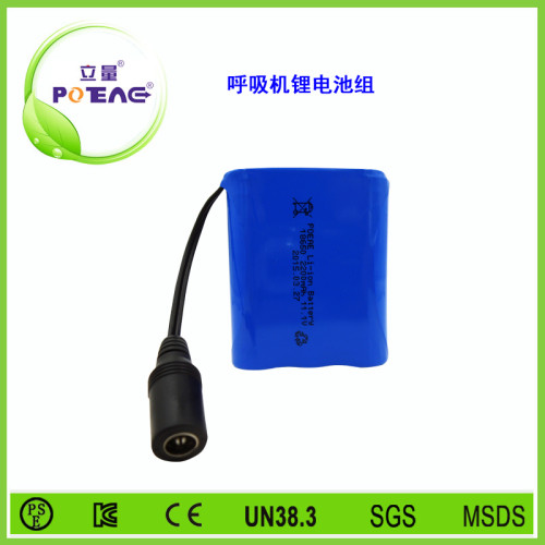 呼吸机锂电池组