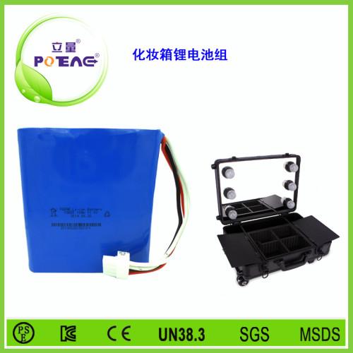 化妆箱锂电池组