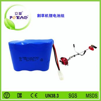 割草机锂电池组