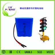 移动交通信号灯锂电池组