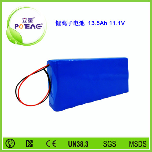 12V ICR18650 13.5Ah锂电池组