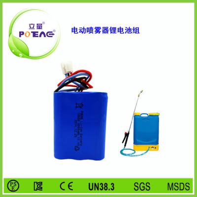电动喷雾器锂电池组
