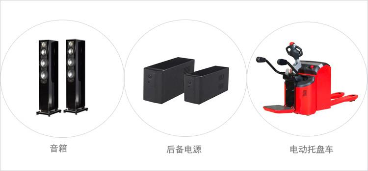 音箱设备锂电池
