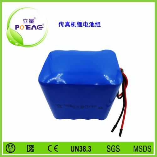传真机锂电池组