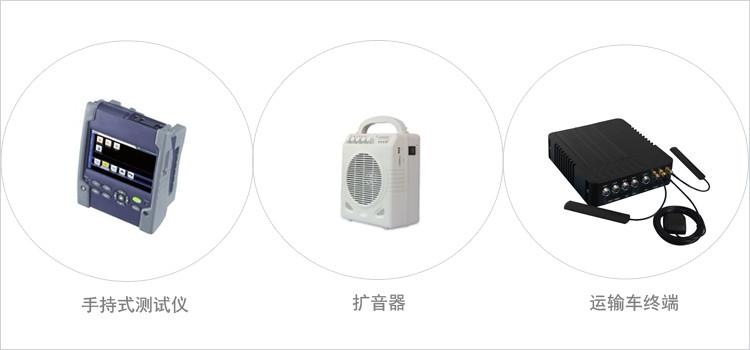 锂电池扩音器