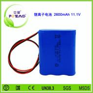 11.1V ICR18650 2600mAh鋰電池組