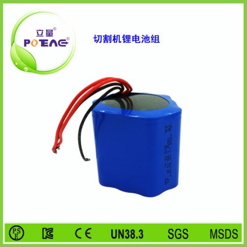 切割机锂电池组