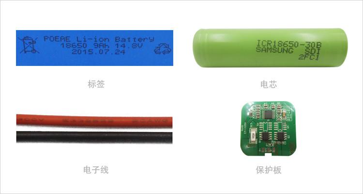 9Ah锂电池细节图